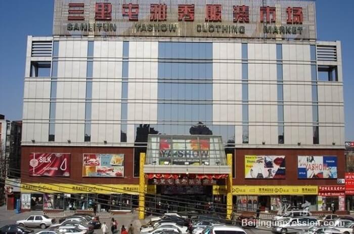 Tempat wisata di Beijing jenis belanja ini adalah toko 4 lantai dalam ruangan, seperti Pasar Sutra.